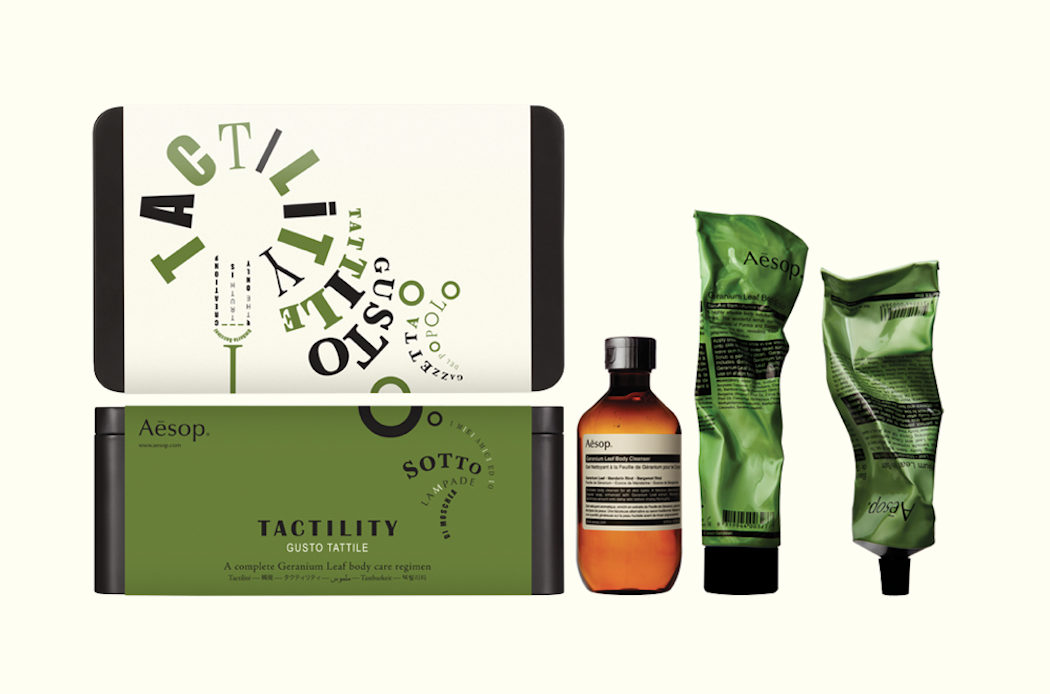 Aesop Gift_Kits