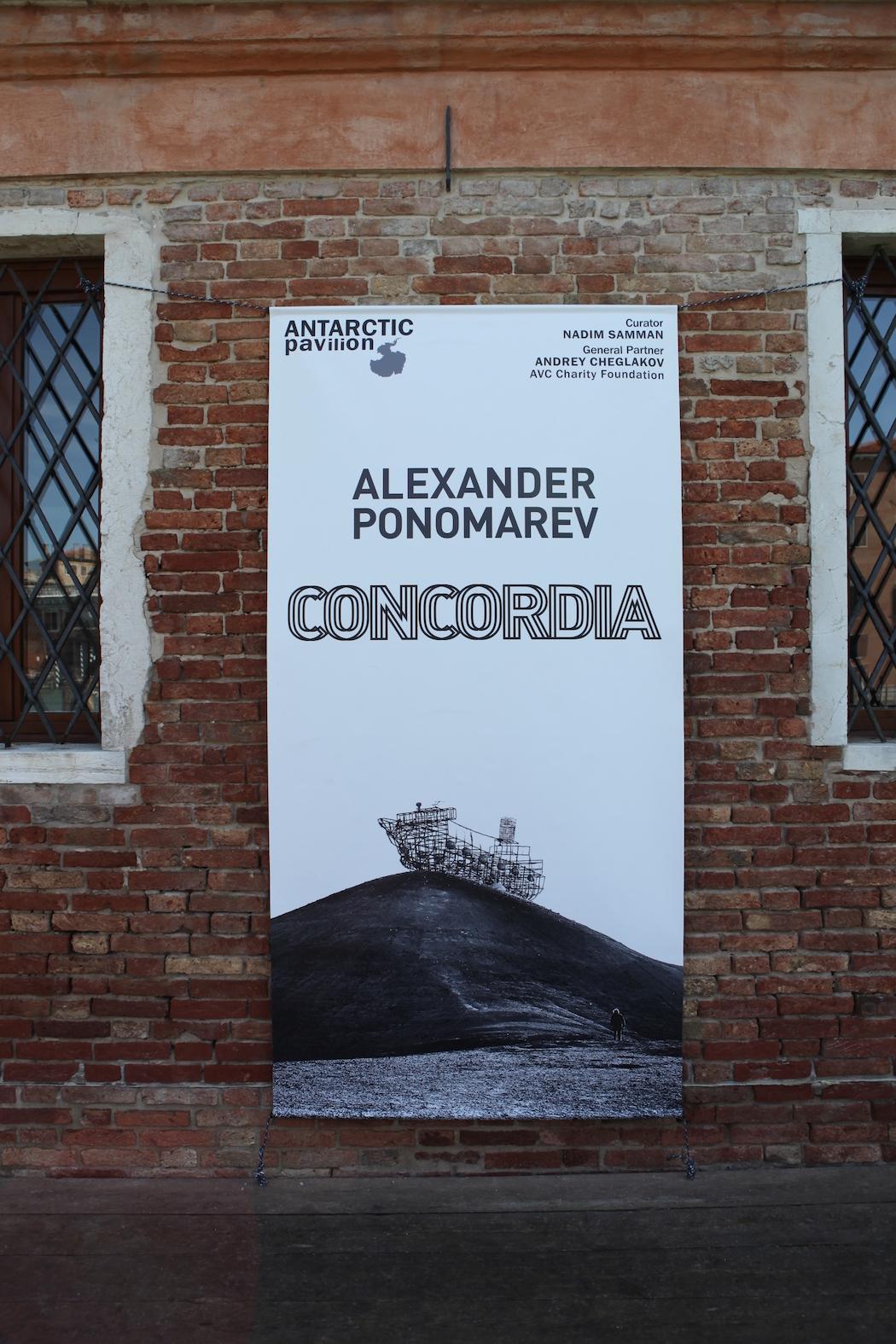 Antarctic Pavilion, Venice Biennale