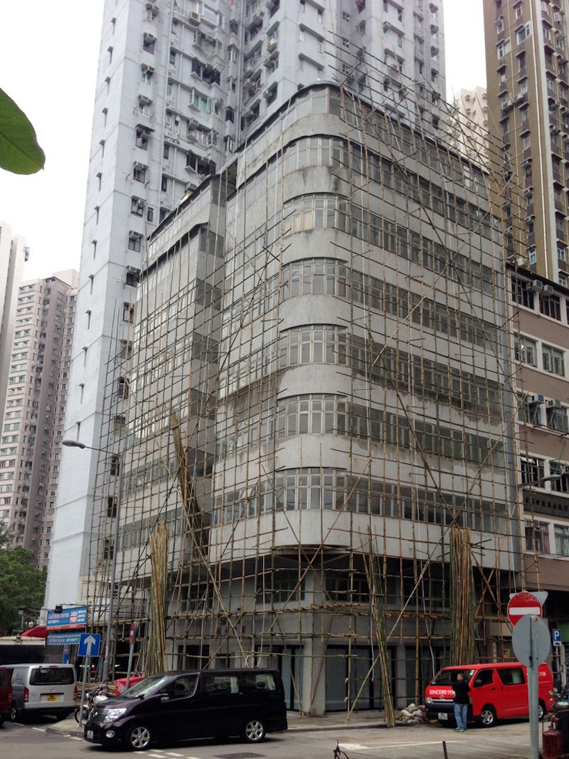 The Tung Fat Building Hong Kong 2