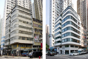 The Tung Fat Building in Hong Kong / Before & After