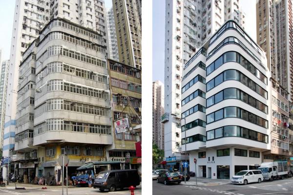 The Tung Fat Building Hong Kong