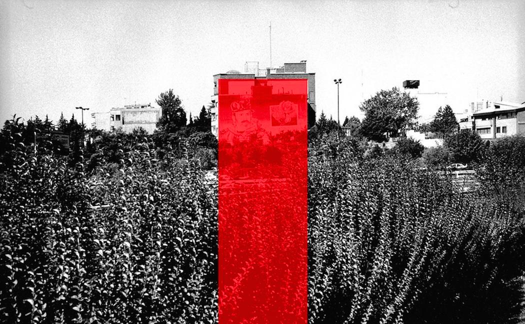 Red Ribbon by Mohammad Ghazali-1