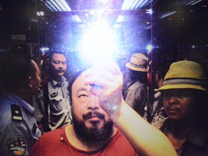 ELUSIVE Magazine Dimitria Markou LOUISIANA MUSEUM Copenhagen Ai Weiwei