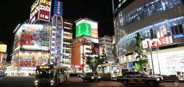 Monocle Most liveable city 2016- Tokyo