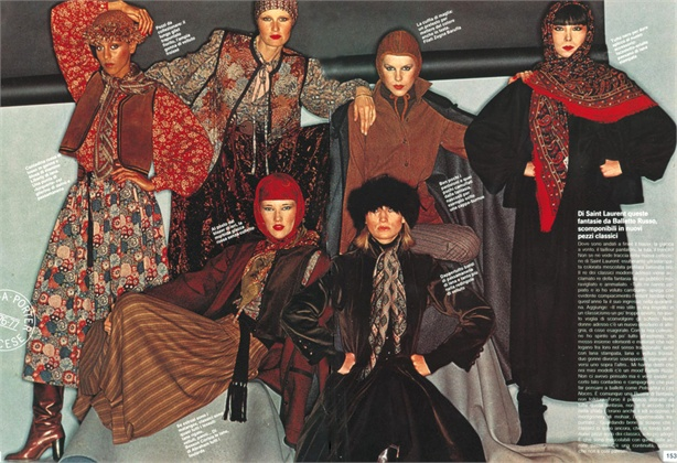 Oliviero Toscani Vogue Italia 1976 YSL Erich Biehle Dimitria Markou ELUSIVE Magazine