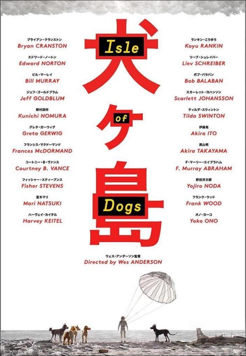 Isle-of-Dogs-Wes-Anderson-Film-Poster